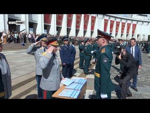 Церемония вручения лейтенантских погон выпускникам Военного университета МО РФ на Поклонной горе