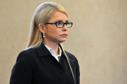 Тимошенко выступила за упраз…