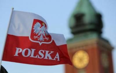 Варшава требует репараций