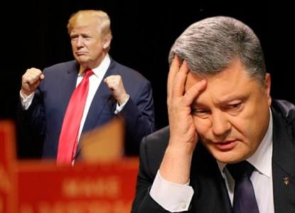 Попытки Киева найти союзнико…