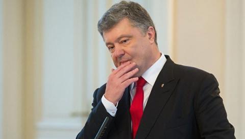 Порошенко заявил, что РФ про…