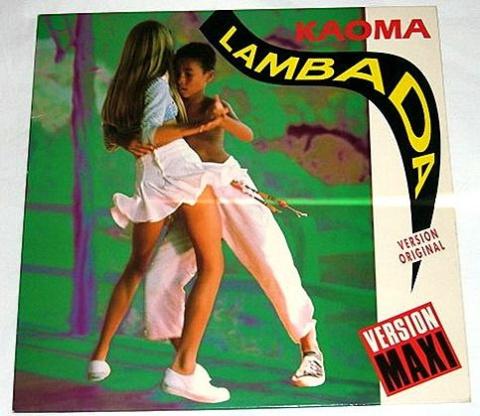 «Ламбада»: от всемирной славы до ужасной гибели