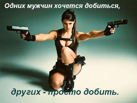 Цитатник с цитатами из Рунета