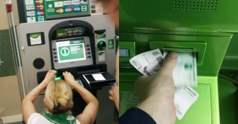 Что делать, если банкомат за…