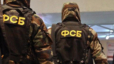 ФСБ задержала семерых подозр…