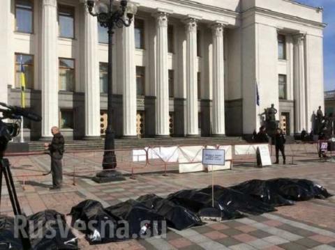 Страшный протест в Киеве: ку…