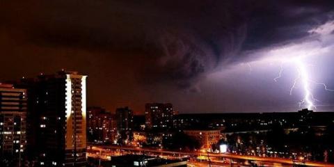 МЧС объявило штормовое преду…
