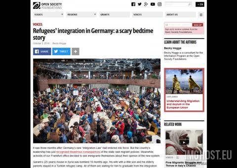 Про мигрантов, интеграцию и.…