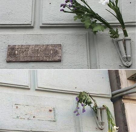 Активисты SERB сняли памятну…