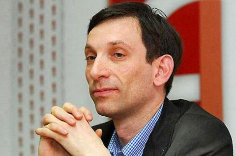 Виталий Портников: Сербия за…