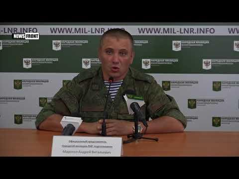 ВСУ за сутки выпустили по территории ЛНР более 130 боеприпасов