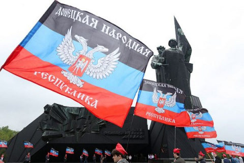 В Донбасс прибыли представители Госдепа США