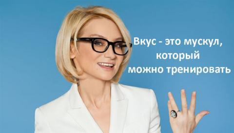 33 дельных совета от Эвелины Хромченко