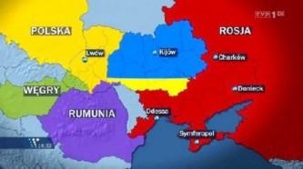 Украине предложили вернуть Р…