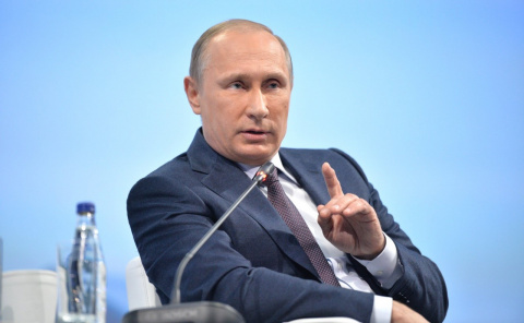 Путин об отношениях с США: М…