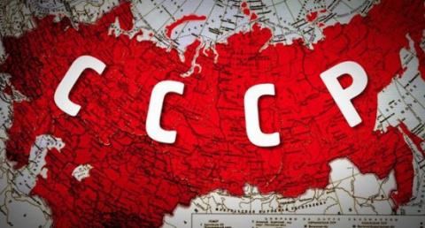 Кто не жалеет о распаде СССР…