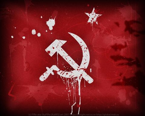 Действительно коммунистические имена