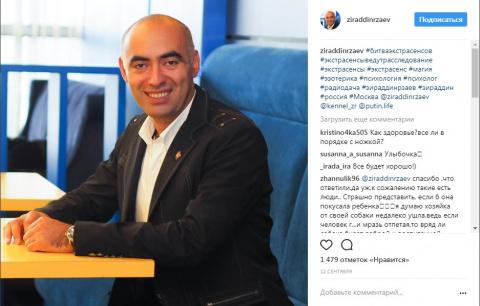 Зираддин Рзаев жестко ответи…