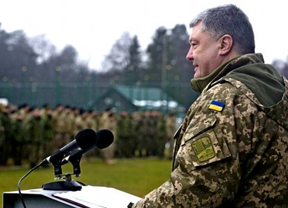 Украину лишили перспектив