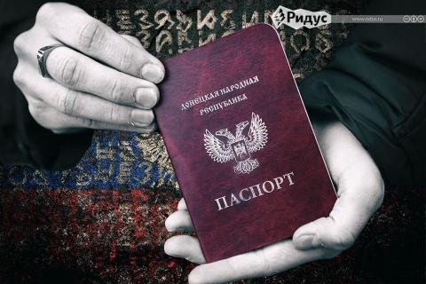 Что жители Донбасса будут де…