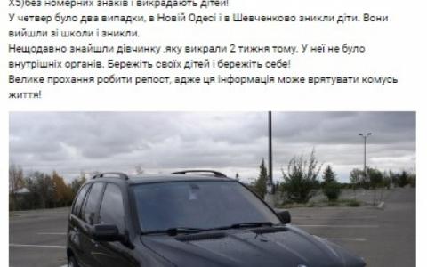 СРОЧНО! В Украине орудует гр…