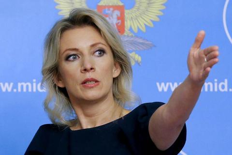 Захарова: Если Россия — это …