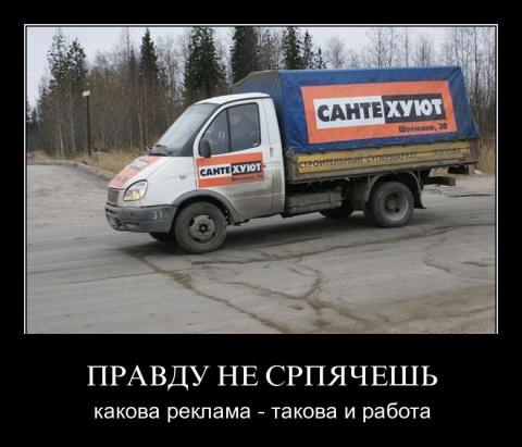 http://mtdata.ru/u13/photo4FDF/20326488039-0/big.jpeg