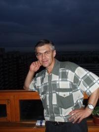 Вячеслав Стойко