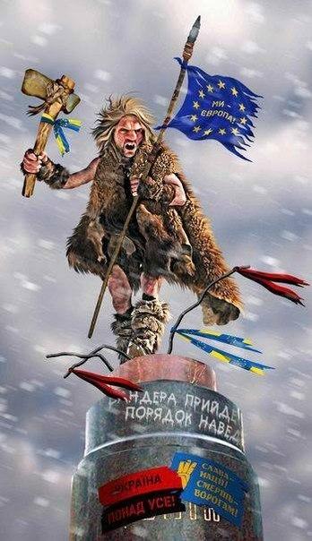 Про коллапс Украины