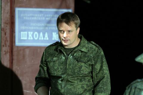 «Крым на своем месте» — за э…