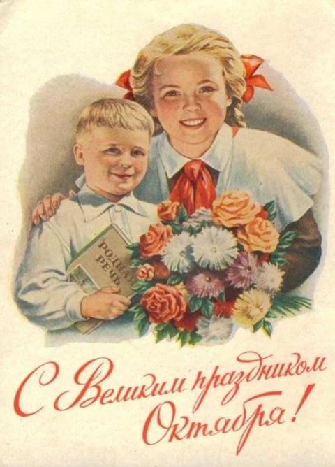 Почему большевики победили