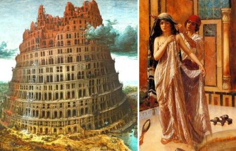 Вавилонская блудница, или Как в древности доказывали верность будущему мужу