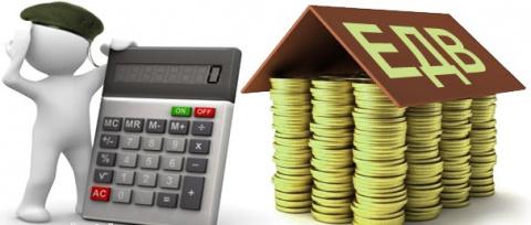 Кому положена ежемесячная денежная выплата – ЕДВ