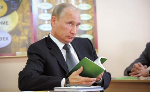 США объявили охоту на Путина…