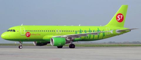 Директора S7 Airlines одобри…