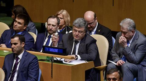 Восстановленная справедливость: что нового сказал Порошенко в ООН. Андрей Бабицкий