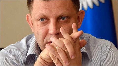 Александр Захарченко выступи…