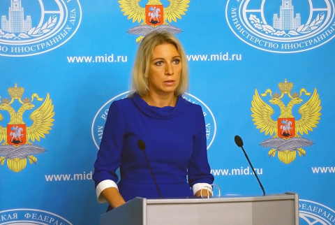 Захарова отреагировала на за…