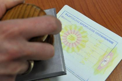 МИД Украины опасается бегств…