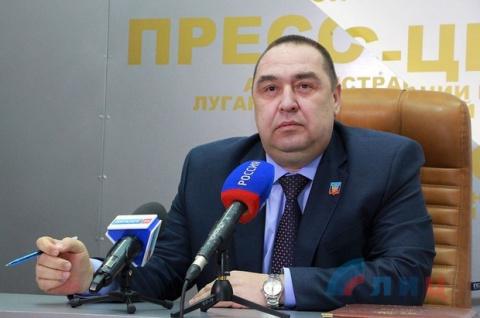В ЛНР пообещали провести реф…