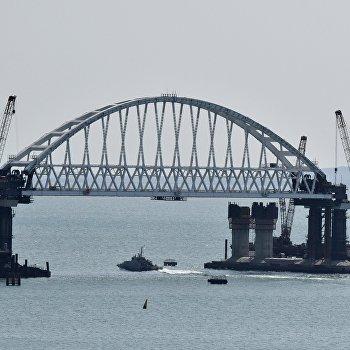 Путин, Крымский мост, горьки…