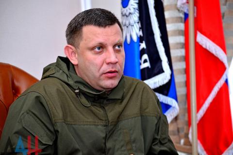 Экономическая интеграция ДНР…