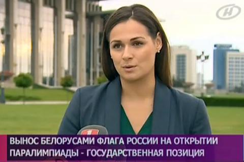 Подробности истории с россий…