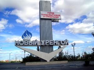 Газпром, высший дебелизм административной системы.