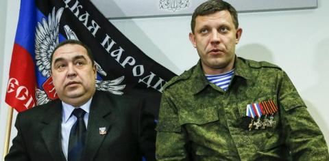 Главы ДНР и ЛНР прибыли в Кр…