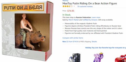 Американцы об игрушечном Пут…