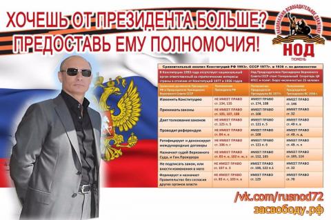 """Кочка мнения:   """"ПРЕСС-КОНФЕРЕНЦИЯ ПУТИНА"""""""