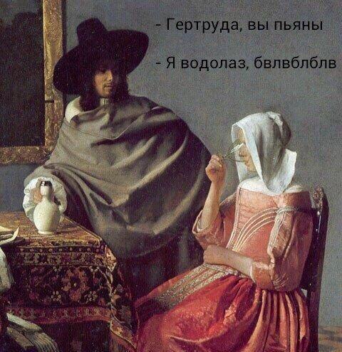 Средневековые приколы (19 фото)