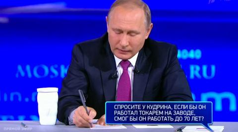 Неожиданные SMS Путину попал…