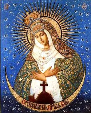 27 апреля - икона Остробрамская.